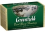 Чай «Greenfield» Earl Grey Fantasy   25 шт