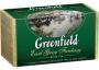 Чай «Greenfield» Earl Grey Fantasy   25 шт