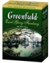 Чай «Greenfield» Earl Grey Fantasy   100 г