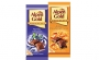 Шоколад Alpen Gold  чернослив 90 - 100 г