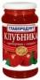Клубника протертая с сахаром «Главпродукт»   550 г