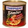 Паштет «Главпродукт» нежный из печени индейки   240 г