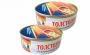 Толстолобик обжаренный в томатном соусе «Фрегат»   230 г