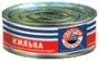 Килька в томатном соусе «Толстый Боцман»   230 г