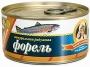 Форель радужная «Капитан Вкусов» натуральная   185 г
