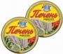 Печень трески натуральная «Толстый Боцман»   230 г