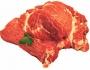 Котлета свиная отбивная 1 кг