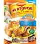 «Магги на второе» для тефтелек в томатно-сливочном соусе   40 г