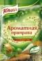 Ароматная приправа «Knorr»   200 г