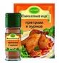 Приправа к курице «Kamis»   30 г