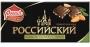 Шоколад Российский с миндалем «Россия»   100 г