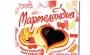 Мармелад «Мармеландия» фруктовый коктейль с натуральным соком