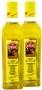 Масло оливковое 100% «ITLV»   500 г