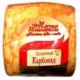 Карбонад праздничный «МК Санкт-Петербург»   1 кг