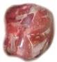 Свинина окорок замороженный б/к   1 кг